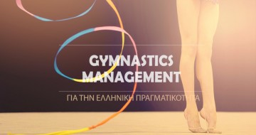 greek gymnastics managemenet